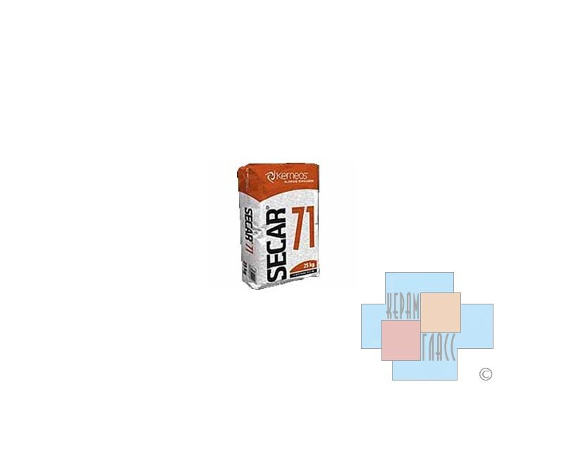 Цемент огнеупорный secar 71